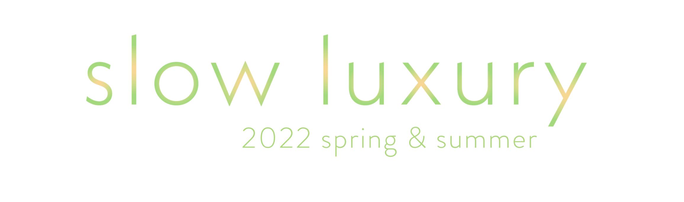 2022ss slow luxury 2022春夏 ファッショントレンド